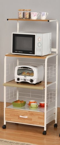 Natural Finish Microwave Cart - 4