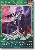 Aquarian Age Pre-Built Deck Yowako Ashley Deck