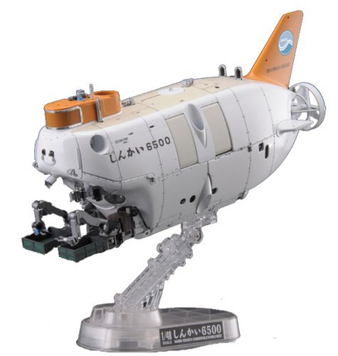 Bandai Hobby Deep Water Submersible Shinkai 6500 1/48 - Exploring Lab Series