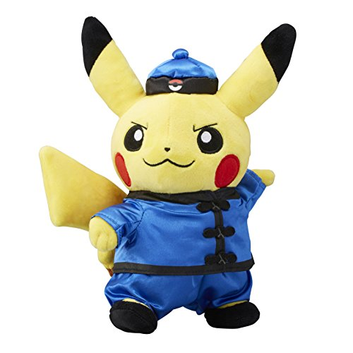 Pokémon Plush China Version's Pikachu - China Plush