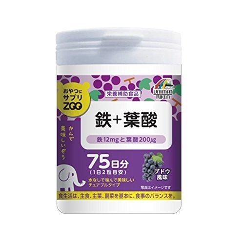 おやつにサプリZOO 鉄+葉酸150g(1g×150粒)×10 B01BDAO1ZK