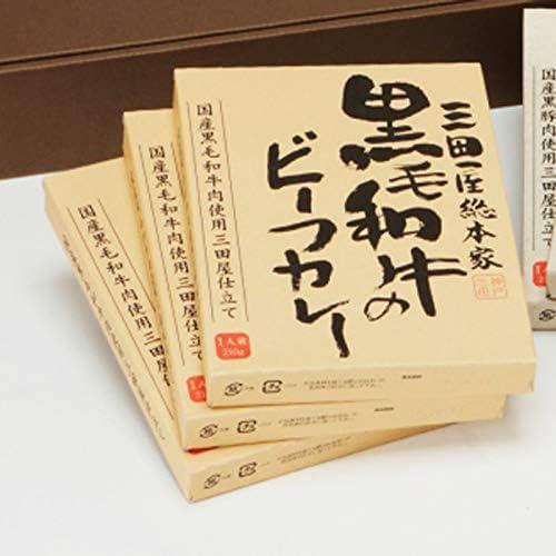三田屋総本家 カレー詰合せ(ギフト)