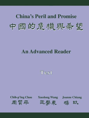 China's Peril and Promise: An Advanced Reader of Modern Chinese