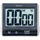 ETIME Jumbo Countdown Magnetic Digital Kitchen Timer-Black