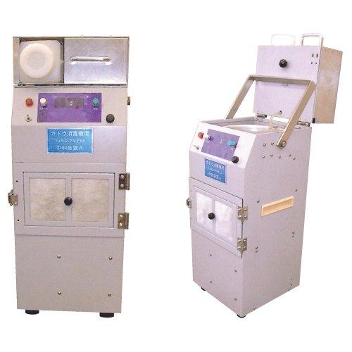 リアル ホルマリン中和装置 B01KDPL9MY (19-3055-00) (19-3055-00) B01KDPL9MY, ハッピーキャットDVDととら:e246e2e7 --- a0267596.xsph.ru