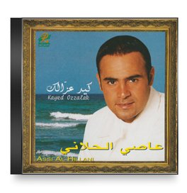 music mp3 assi helani
