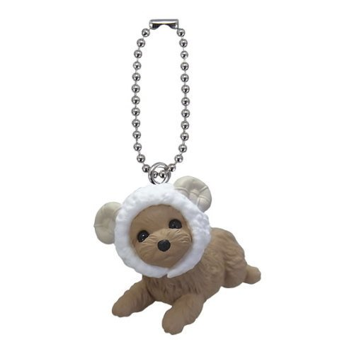 Wan C (Dog Sheep Costumes)