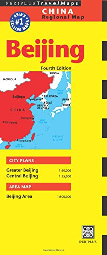 Beijing Travel Map Fourth Edition (China Regional Maps)