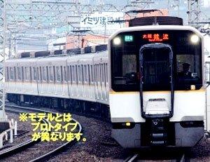 Nゲージ 4122 近鉄5820系 L/Cカー6輌 (塗装済完成品) B002LANQRG