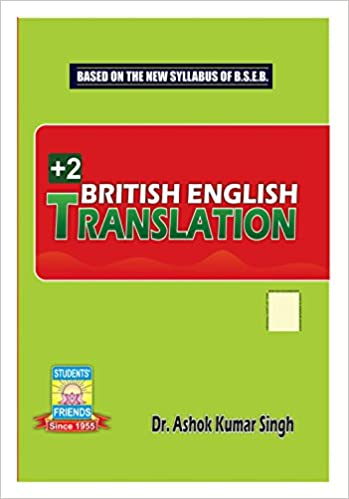 English Meaning Book