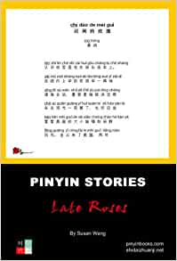 Pinyin Stories: Late Roses