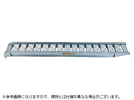 【昭和】 アルミブリッジ SBA-300-40-4.0 【フック式】 【有効長さ3000×有効幅400(mm)】 【最大積載4.0t/セット(2本)】 B003GXQ8IQ