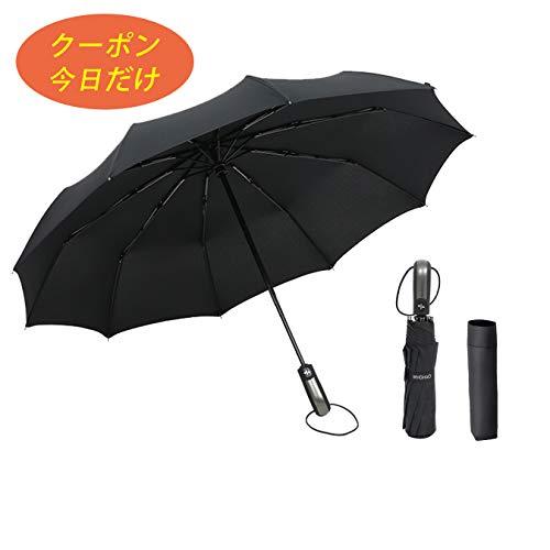 [해외]접는 우산 큰 원터치 자동 개폐 리 타 타 봐 우산 망 10 개의 골 초 강 발 수성 휴대 편리 강 내 바람 성 태풍 대책 비가 겸용 (블랙) / Folding Umbrella Big One Touch Automatic Opening And Closing Umbrella Men`s 10 Bones Super Strong Water...