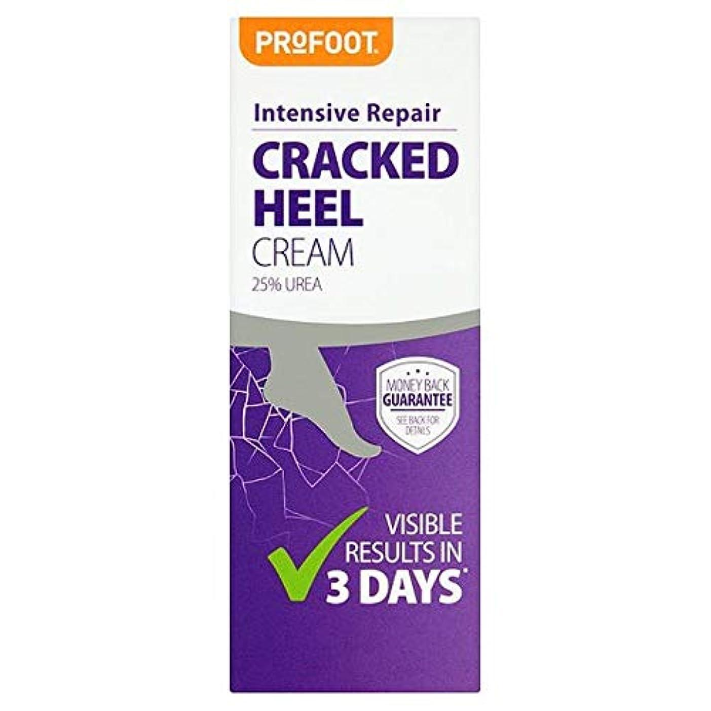 スリッパナプキン座標[Profoot] Profootひび割れかかとクリーム60ミリリットル - Profoot Cracked Heel Cream 60Ml [並行輸入品]