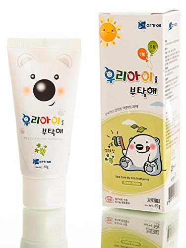 AGA-AE Fluoride Free Whitening Toothpaste Natural Toddler Kids Baby Grape Flavour 60/2,1oz