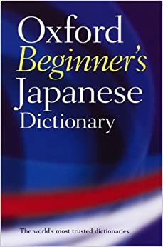 Oxford Beginner's Japanese Dictionary Book Pdf