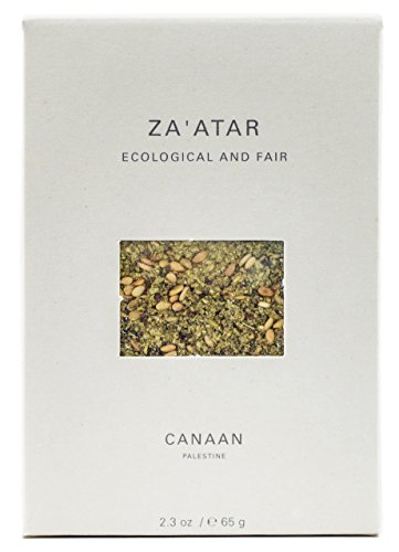 Canaan Zaatar (Zahtar, Zatar) Signature Spice Blend of Palestine, Fair Trade Certified, 65 gram (Pack of 3) by Canaan