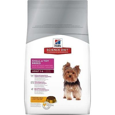 Hill's Science Diet Small and Toy Breed Dry Dog Food, 4.5-Pound Bag, New,