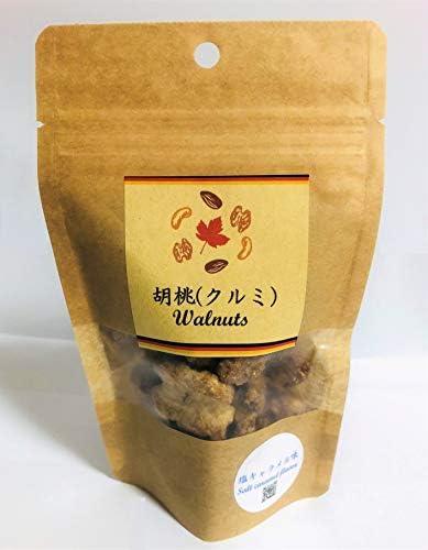 塩キャラメル味 クルミ 70g【ナッツ工房メープル】