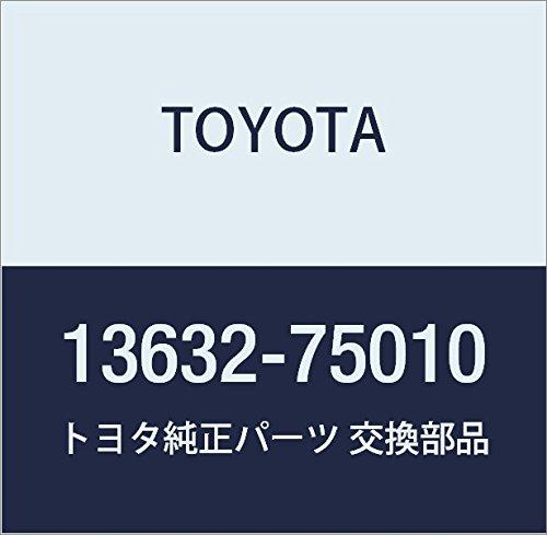 Toyota 13632-75010 Engine Balance Shaft Gear