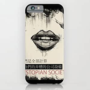 Corporate Machine For Ipod Touch 5 Case Cover Case by Sophie Bland