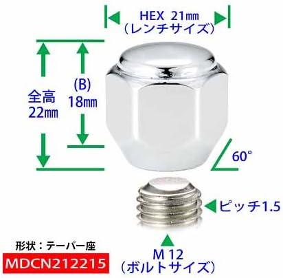 三菱軽『純正タイプ』ホイール用ナット クロームメッキ単品
