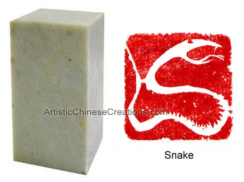 Chinese Art & Collectibles / Chinese Seal Carving / Chinese Seal Stamp: Chinese Zodiac Symbol - - 1941 Poster Stamp
