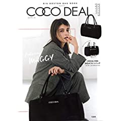 COCO DEAL 最新号 サムネイル