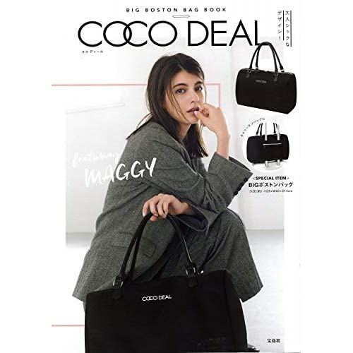COCO DEAL BIG BOSTON BAG BOOK 画像