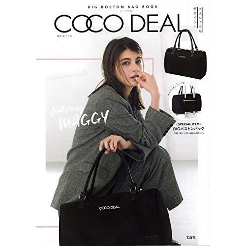 COCO DEAL BIG BOSTON BAG BOOK 画像
