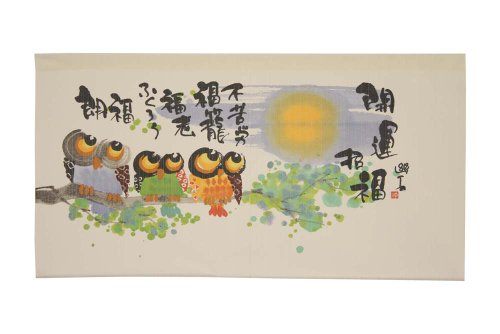 Made in Japan Kanji Noren Curtain Tapestry Yousuke Miki Owl Design