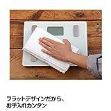 Omron KARADA Scan Body Composition & Scale