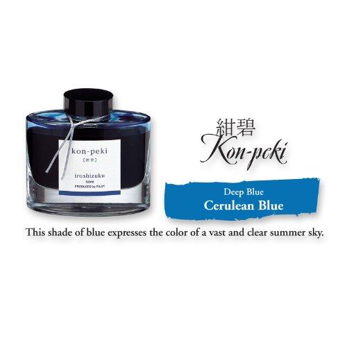Pilot Iroshizuku Bottled Fountain Pen Ink, Kon-Peki, Deep Blue, Turquoise Blue (69212) by Pilot (Image #2)