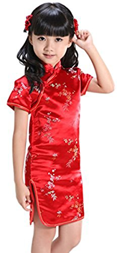 Suimiki Girls Kids Plum Flower Bamboo Chinese Qipao Cheongsam Dress Costume Red 12]()
