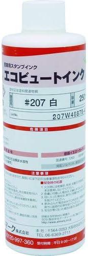 マーキングマン 産業用スタンプインク「エコビュートインク」#207白(250ml 207W03