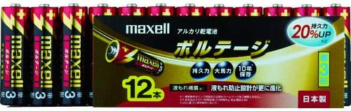 Maxell 12 Pack