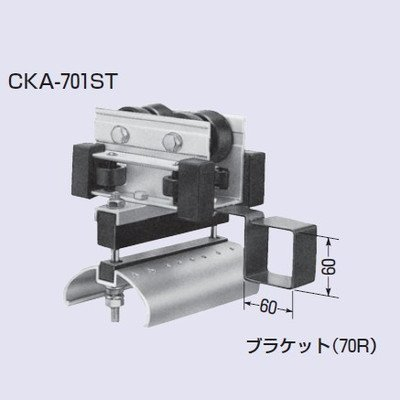 未来工業 先頭カッシャー(中量用) フラットケーブルキャブタイヤケーブル並列用 CKA-701ST B01HEEUE8W