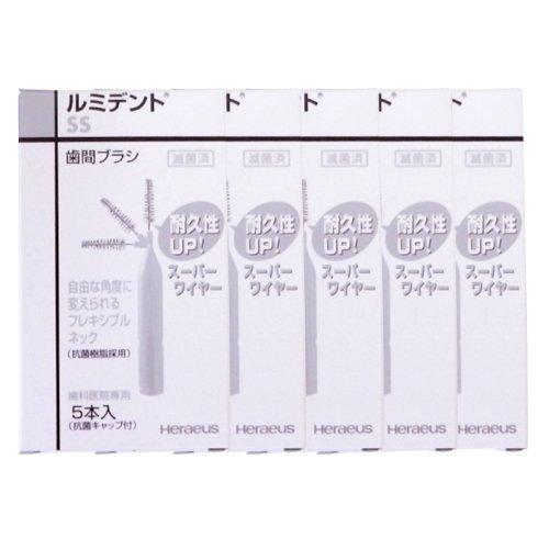 痛いイソギンチャク過半数ヘレウス ルミデント 歯間ブラシ 5本入 × 5個 (SS(ホワイト))