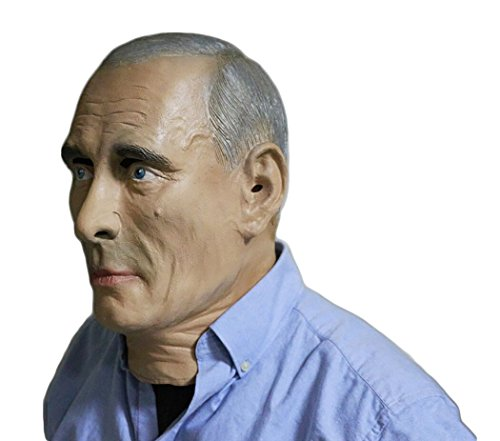 Adult Male Human Realistic Mask, Celebrity Latex Old Man Full Head Party Masks Fancy Dress Up -