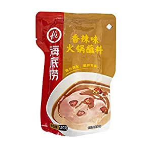 Haidilao Barbecue Sauce &Dipping Sauce(海底捞烧烤酱和蘸料) (Hot Pot Dipping Sauce(Spicy Bag))