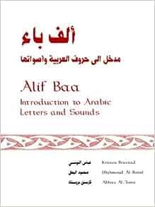 Amazon alif baa introduction to arabic letters and sounds amazon alif baa introduction to arabic letters and sounds book audio cd edition 9780878402731 kristen brustad mahmoud al batal stopboris Images
