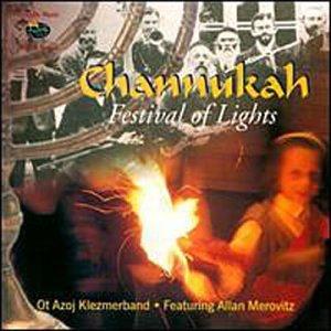 Channukah: Festival of Lights