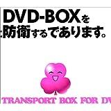 陸上防衛隊まおちゃん DVD-BOX VOL.2「みそらちゃんパック」〈初回限定生産盤〉