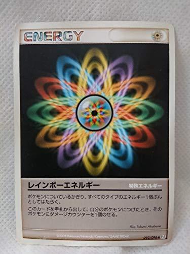 POKEMON ポケモンカード レインボーエネルギー 093/096 Pt1