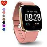 PUBU Fitness Tracker, Activity Tracker Watch with Heart Rate Monitor, IP67 Waterproof Fit Watch with Calorie Counter, Smart Fitness Band with Sleep Monitor, Pedometer Watch for Kids Women and Men