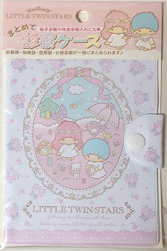 Corolla Sanrio Little Twin Stars Vinyl Travel Passport Examination Case Holder