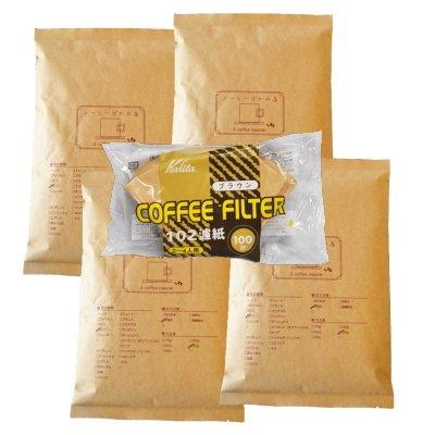 カリタ102コーヒーフィルター 2~4人用 100枚入り 『ノルウェーウッド』 2kg 200杯~280杯 [豆のまま(オススメ)] コーヒー豆/浅煎り セット 豆のまま(オススメ)  B00KQHXLPS