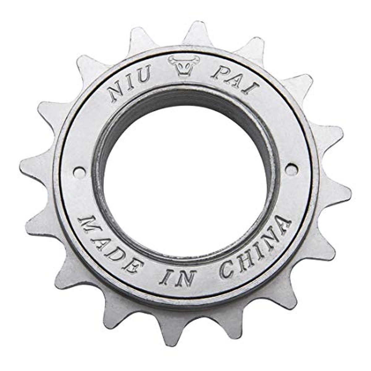 [해외] ZHIQIU 1 속용16T자전거 방수 프리 휠