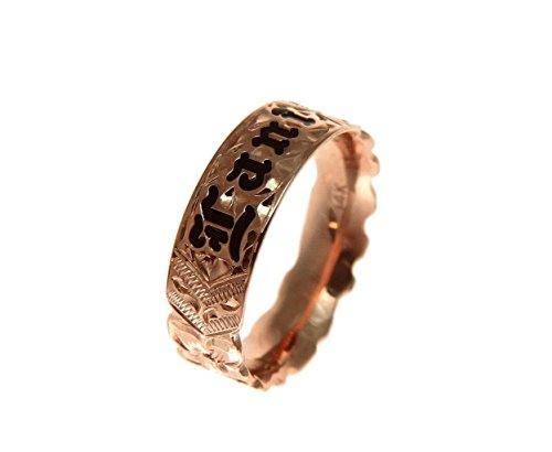 - 14K solid pink rose gold custom made Hawaiian plumeria flower scroll enamel letter 6mm cut out edge ring band size 9.5