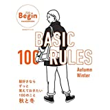 BASIC 100 RULES サムネイル
